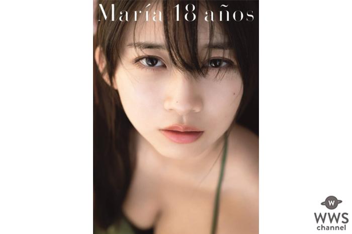 モーニング娘。'19 牧野真莉愛の写真集が2019年2月「書泉・女性タレント写真集売上ランキング」1位を獲得!