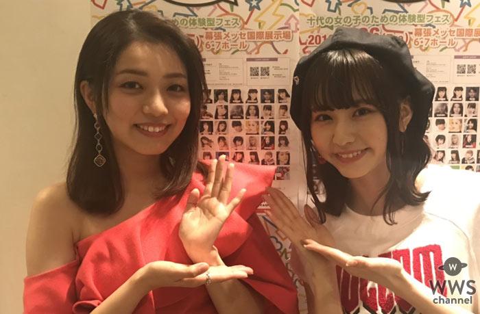 葵夏美(元キング・クリームソーダ)が「超十代 2019」で林田真尋(フェアリーズ)と2ショット公開!<超十代 - ULTRA TEENS FES ->