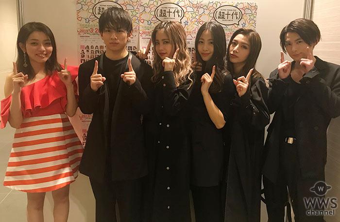 葵夏美(元キング・クリームソーダ)が「超十代」でlolと2ショット公開!<超十代 - ULTRA TEENS FES ->