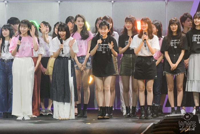 ねお、田中芽衣、久間田琳加らが「超十代」のスタートを華やかに宣言!<超十代 - ULTRA TEENS FES ->