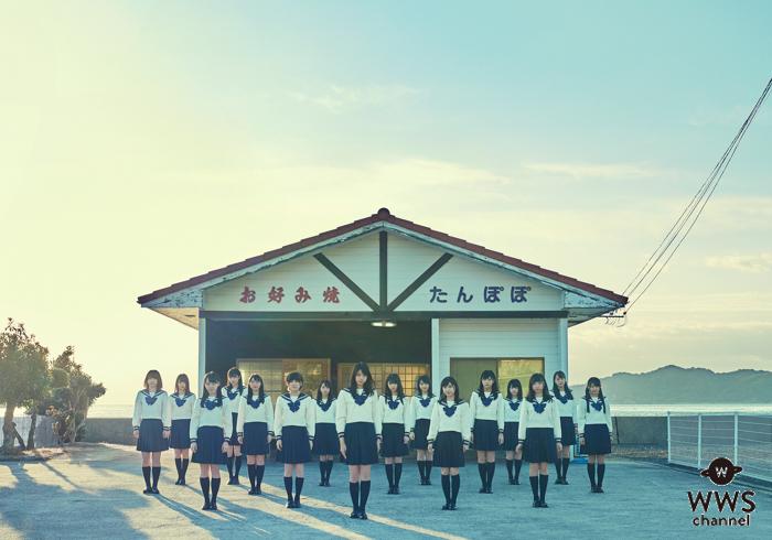 STU48が1stシングル『暗闇』で「地域ブロック賞・四国ブロック賞」を受賞!<第11回 CDショップ大賞 2019>