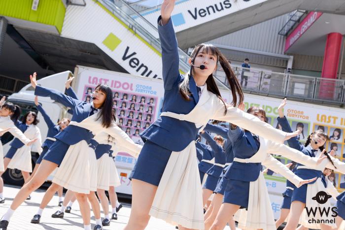 ラストアイドル・阿部菜々実、5月のガルアワでランウェイデビュー決定!『大人サバイバー』リリイベでサプライズ発表!!