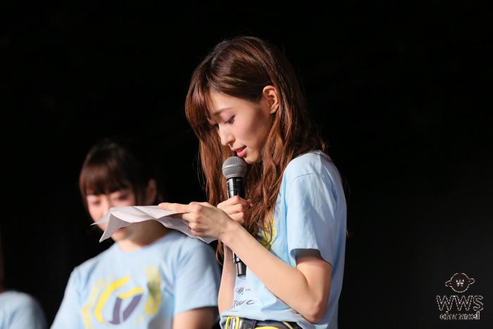NGT48・山口真帆が卒業へ「健全なアイドル活動ができる場所であってほしかった」 チームG千秋楽公演で想いを明かす。