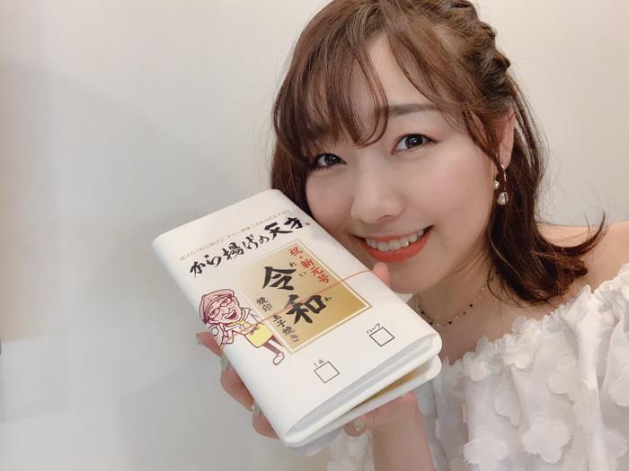 須田亜香里、テリー伊藤の令和感あふれる卵焼きに感動!「令和感あるもの、初めて」