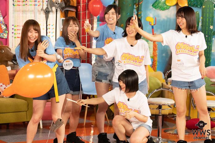 SKE48・高柳明音、まさかのイタズラフルコースに史上最大級のリアクションを披露!<めちゃんこSKEEEEEEEEEE!!>