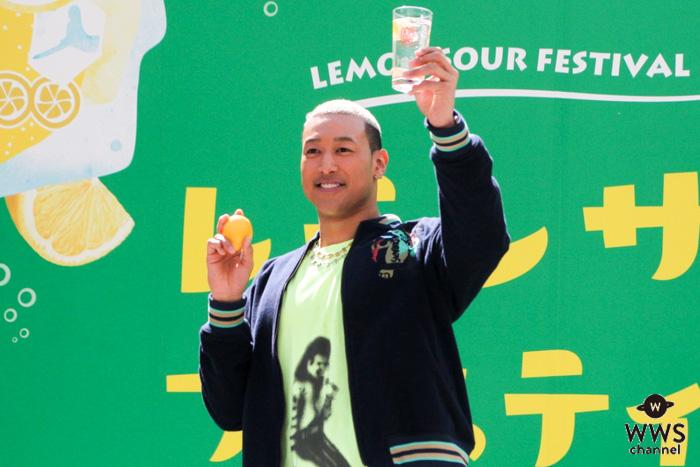 GENERATIONS・関口メンディーが『レモンサワーフェスティバル 2019 乾杯式』に登場!グループ内No. 1のレモンサワー愛を語る!