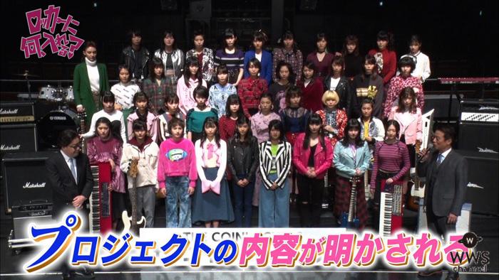 秋元康プロデュースのガールズバンド「ザ・コインロッカーズ」、初レギュラー番組「ロッカーに何、入れる?」今夜スタート!