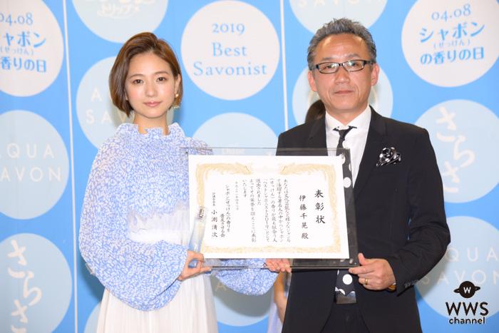 伊藤千晃が「ベストシャボニスト」を受賞!「石鹸の香りで幸せになってほしい」