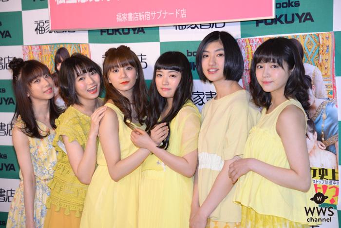 エビ中10周年、新元号にちなんで「令和アイドルを目指します!」最新フォトブックイベントで宣言!!