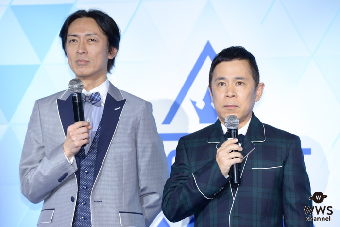 ナインティナイン、矢部浩之、岡村隆史が『PRODUCE 101 JAPAN』発表会見に登場!国民プロデューサー代表としての意気込みを語る!