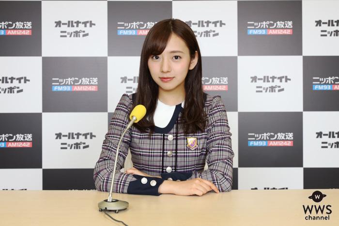 新内眞衣がパーソナリティー!『乃木坂46のオールナイトニッポン』最新アルバムの楽曲をオンエア!
