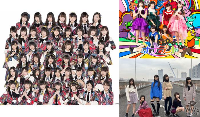 AKB48 Team 8、ナナランド、マジパンら13組、『TOKYO IDOL FESTIVAL 2019(TIF2019)』第2弾出演発表!!