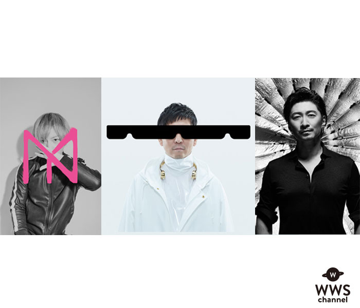 中田ヤスタカ、EXILE MAKIDAI(PKCZ®)、☆Taku Takahashi(m-flo)らが集結。音楽の楽園「ASOBEACH!!!」出演者発表!