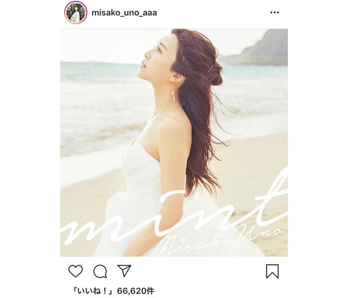 AAA・宇野実彩子が純白のウェディングドレス姿に!3rdシングル『mint』について「虹色な毎日を過ごしてほしい」
