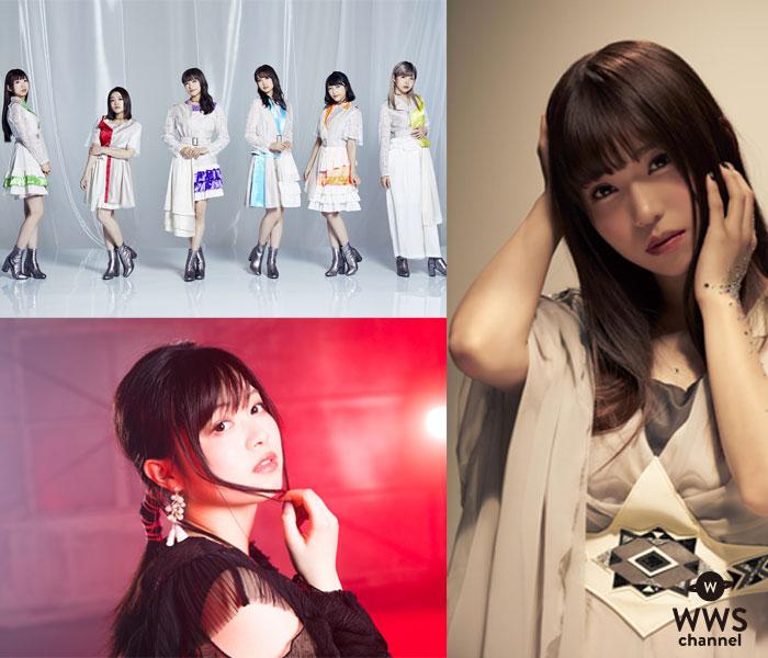 鈴木このみ、i☆Ris、亜咲花の出演が決定!テレビ北海道開局30周年記念『ANIME SPARK!!』が8月開催!