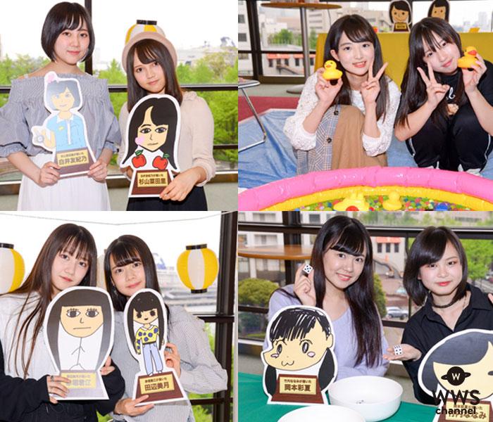 SKE48・9期生がコンサート前にゲーム祭り開催!さまざまなアトラクションでファンと交流!