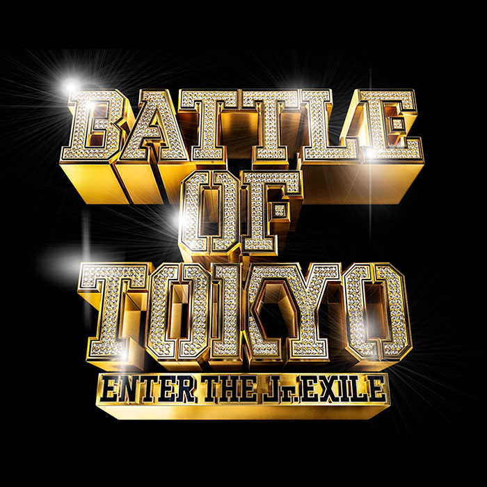 「Jr.EXILE」による新プロジェクト「BATTLE OF TOKYO」始動!