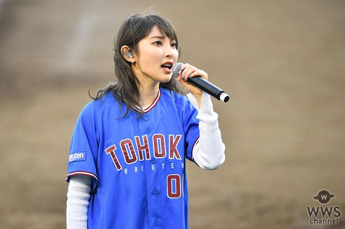家入レオ、平成最後のステージとなった、仙台イーグルスフェスティバルに出演!話題のドラマ主題歌「Prime Numbers」を披露!