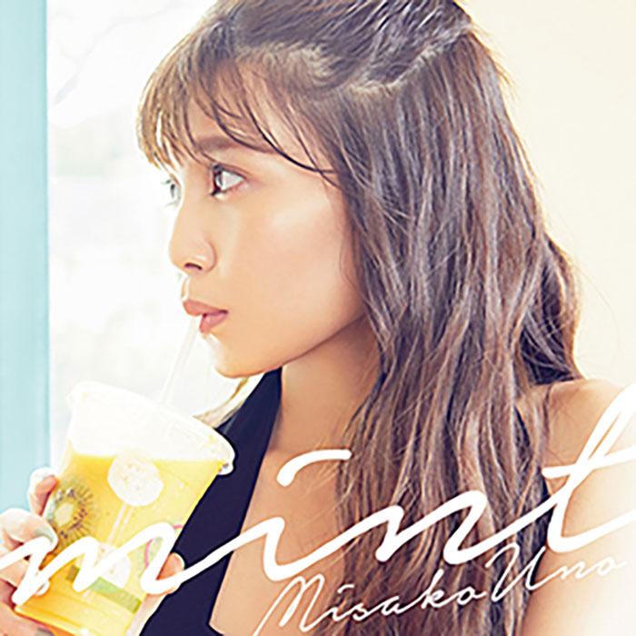 宇野実彩子(AAA)、5月15日(水)発売シングル『mint』のMusic Videoが昨日YouTubeで公開!
