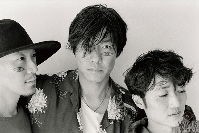 フジファブリック、『BORUTO』OP曲を5月に配信限定でリリース。