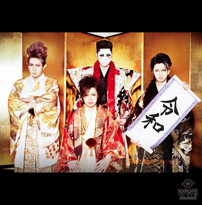 「人間習字」パフォーマンスで話題沸騰中のゴールデンボンバー、新元号ソング「令和」MVが400万回再生突破!!