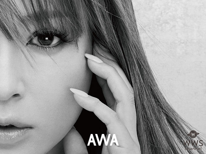 AWAが浜崎あゆみの21周年記念ライヴ音源を即日独占配信!さらに、デビュー日を記念した「#ayuの一番好きな曲」投稿キャンペーンも開催!