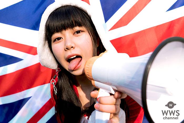 眉村ちあきによる日本コカ・コーラ「ジョージア」Worker's Songの第4弾『Worker's Song #04 保育士』が公開!