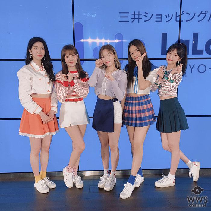 K-POPガールズグループLABOUMが「Love Pop Wow!!」のリリースイベントをスタート!