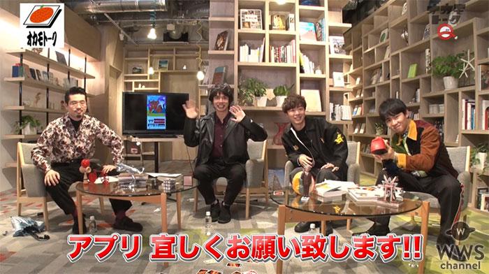 """OKAMOTO'S公式アプリ「オカモトークQ」の配信がスタート! また、6月に開催される、""""最初で最後""""の日本武道館ワンマンの一般発売がスタート!"""
