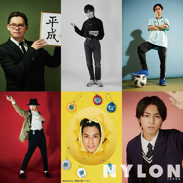 超特急、NYLON JAPAN15周年企画第一弾に登場!新時代に立ち向かう超特急が平成31年間を振り返る大企画に挑む!