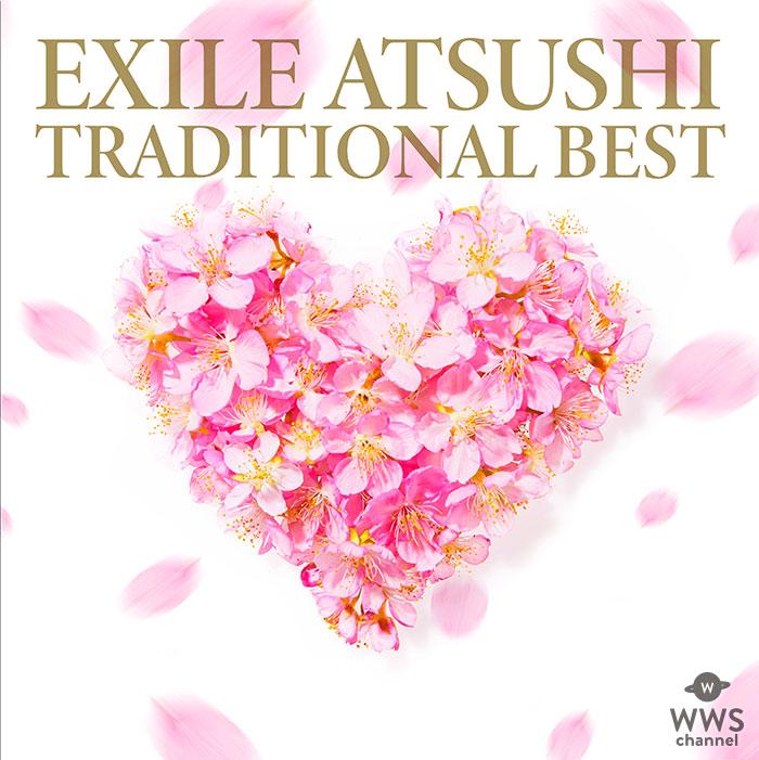 EXILE ATSUSHI、4月30日発売「TRADITIONAL BEST」より『この道』のMusic Videoを解禁!