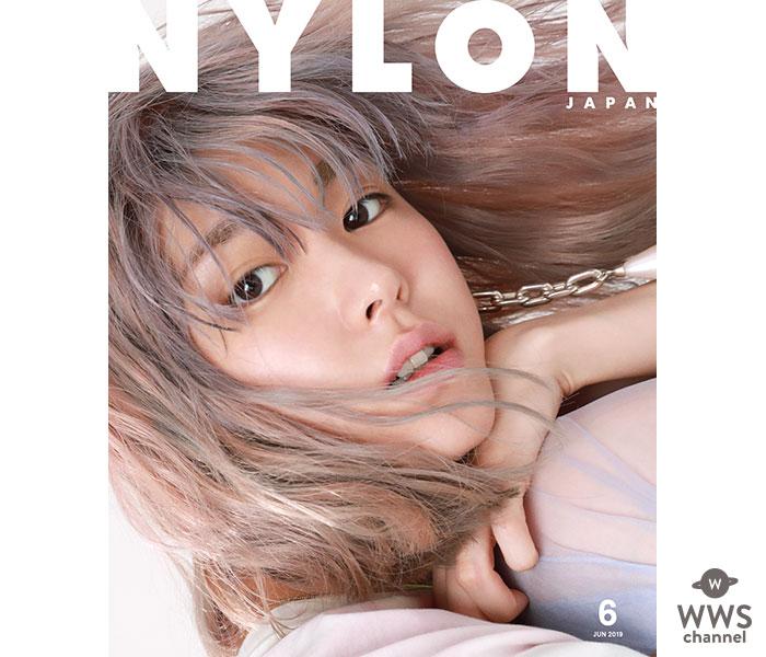 新垣結衣、NYLON JAPANで女性タレントとして初の両面表紙ジャック!