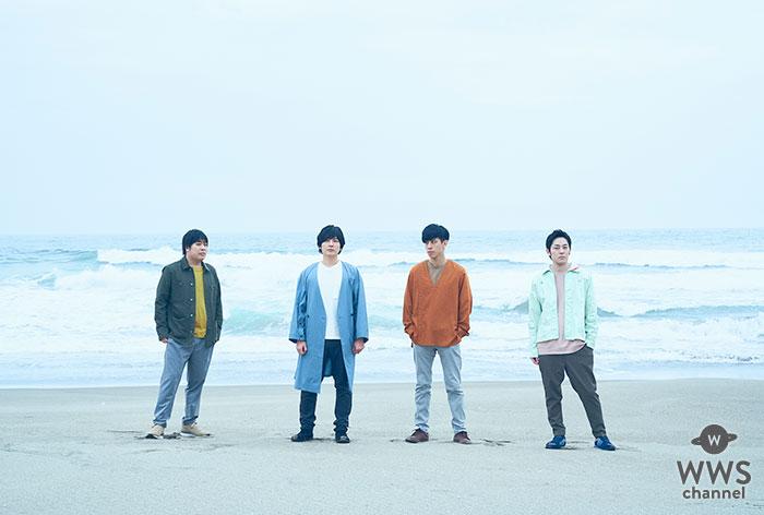 flumpool 、5月22日発売の楽曲タイトルは「HELP」に決定!さらにLINE LIVEとのコラボ企画も発表!!