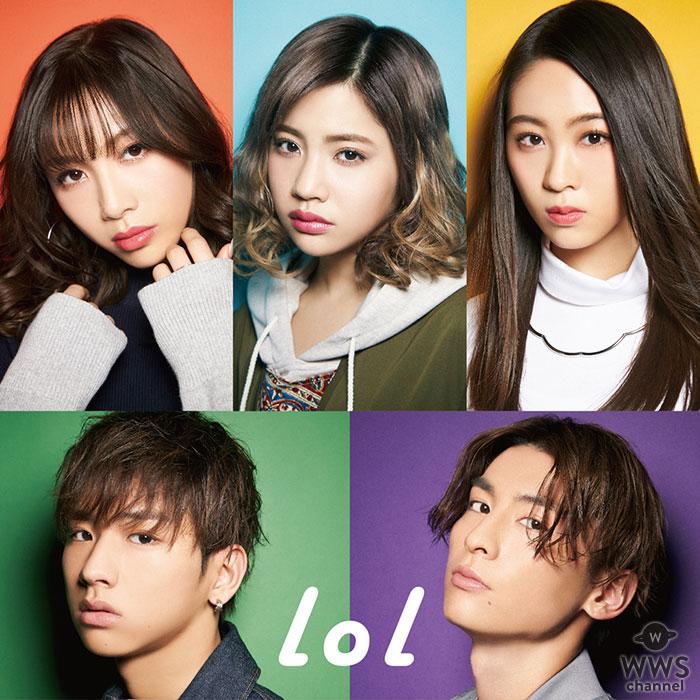 lol(エルオーエル)、ドラマ特区「カカフカカ」オープニングテーマに決定!