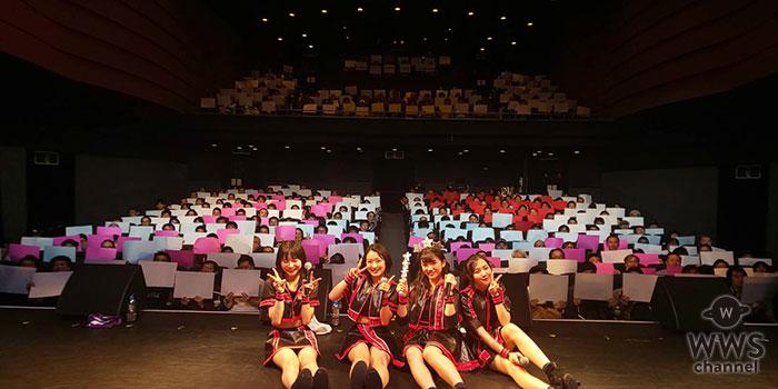 東京女子流、世界記録に挑戦!?