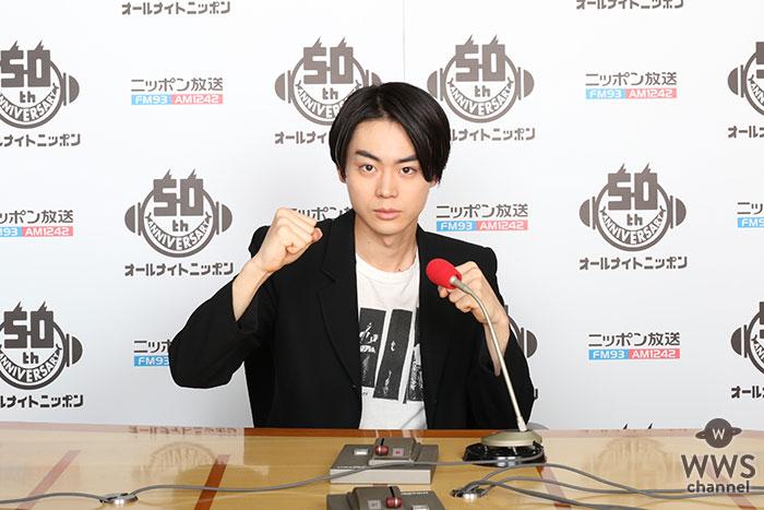 ニッポン放送 「菅田将暉のオールナイトニッポン」にスペシャルゲスト・米津玄師の出演決定!
