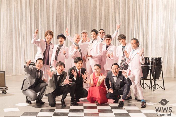 東京03、山下健二郎、山本舞香も出演!スカパラのドラマ主題歌「遊戯みたいにGO」MVが公開!