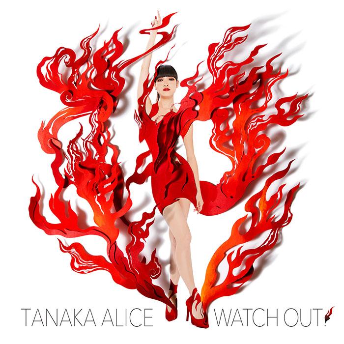 TANAKA ALICE、Digital EP『Watch Out!』が2019.4.2に全世界配信スタート!!