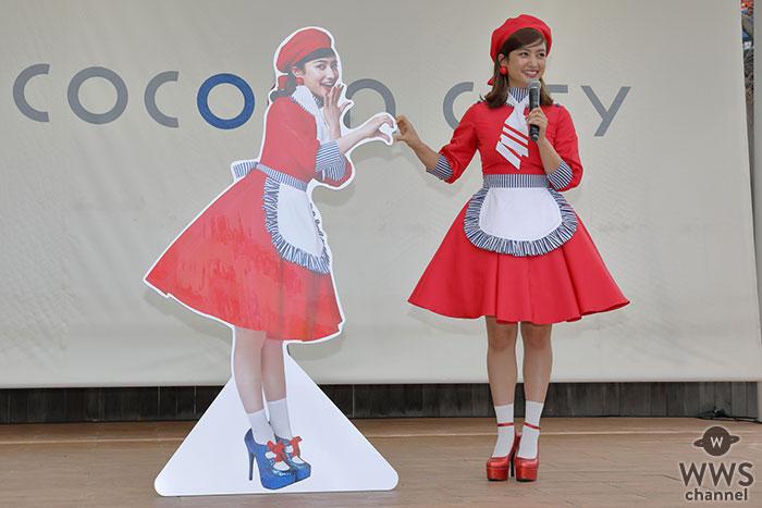 谷まりあ、コクーンシティのTVCMでダンスに初挑戦!「生まれて初めてダンスにも挑戦できて、テンション上がりました!」