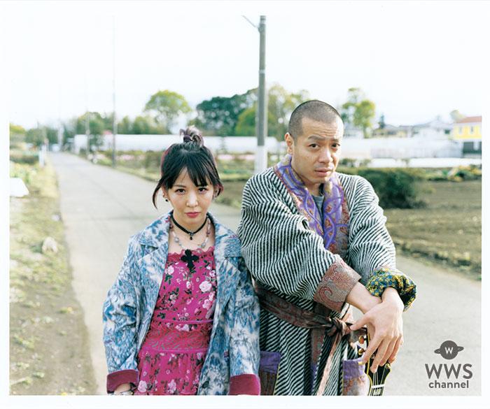 大森靖子、6/12にニュー・シングル「Re: Re: Love 大森靖子feat.峯田和伸」のリリースが決定!アートワークの撮影は佐内正史が担当!!