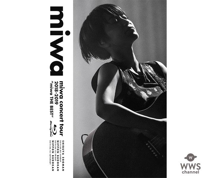 miwa、自身最大規模となるベストアルバムツアー映像を豪華仕様で発売決定!
