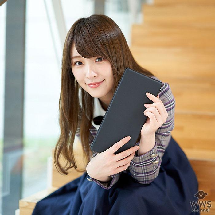 乃木坂46・高山一実ら3名の「ポメラ」ユーザーが登場!デジタルメモ「ポメラ」 ユーザーインタビューサイト公開!