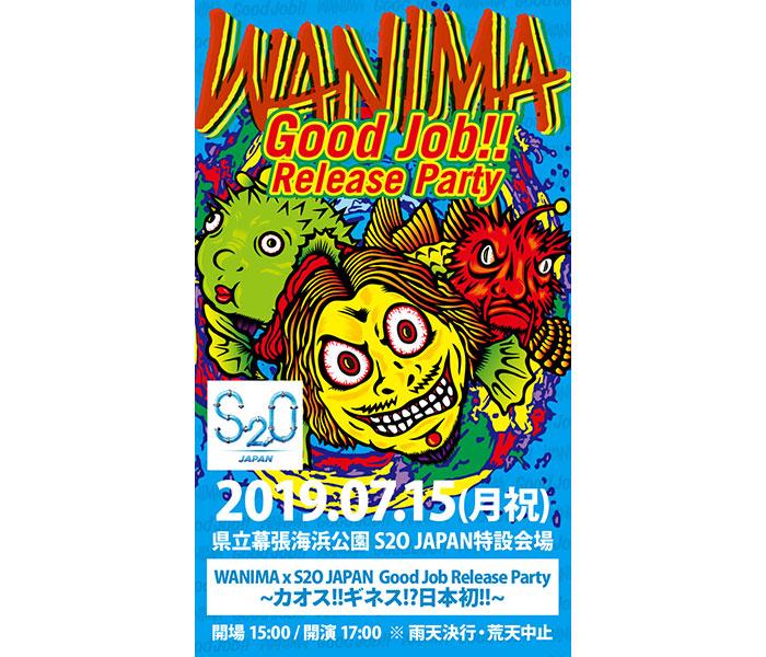 WANIMA、4thシングル「Good Job!!」発売を記念したワンマンライブ開催決定!