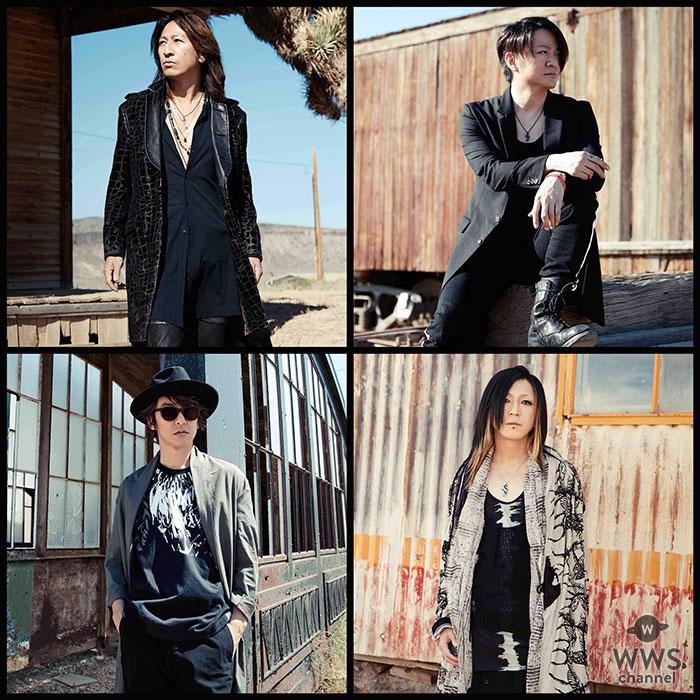 GLAY、平成の終わりに新曲「元号」のMusic Videoを解禁!
