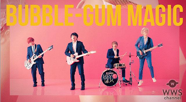 KEYTALK、ユニバーサルミュージック/Virgin Music移籍第1弾シングル『BUBBLE-GUM MAGIC』のミュージックビデオのティザー映像が公開!