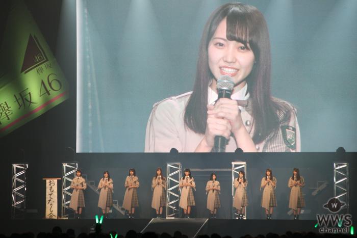 欅坂46・2期生が伝統のイベント「おもてなし会」で部活動を披露!