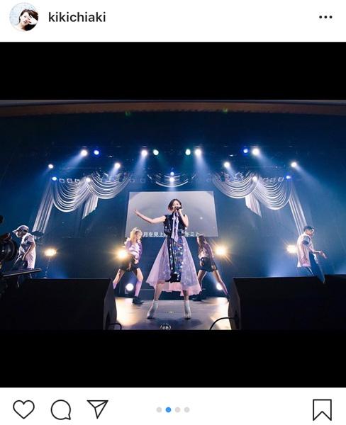 伊藤千晃が地元名古屋でソロミニライブ開催!「この景色を私はまた見たかった」