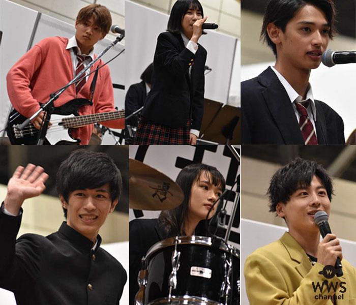 Da-iCE・工藤大輝プロデュースの恋ステバンド「Lilac(ライラック)」、超十代でライブ開催!!