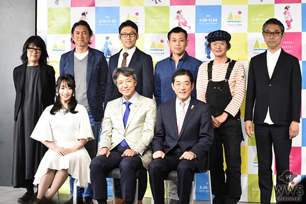 水樹奈々が地元愛媛で開催される「えひめさんさん物語」の応援隊長に就任し巨大サイズの名刺でアピール!
