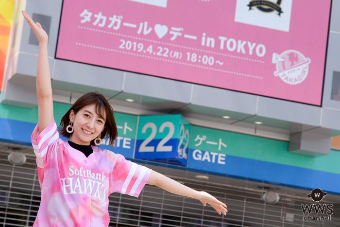 坂本麻子がソフトバンクホークス・タカガールデーをユニフォーム姿でレポート!